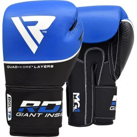 rdx_t9_ace_boxing_training_gloves